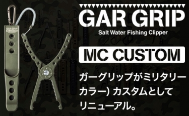 GAR GRIP MC CUSTOM