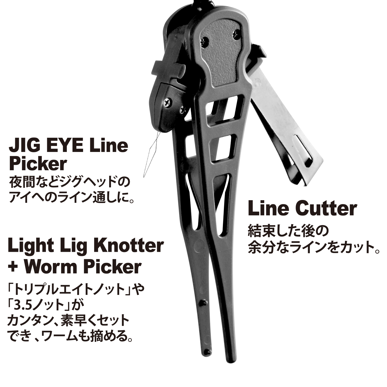 Product Details Dai-ichi Seiko Co , Ltd